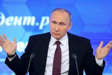Поручение Путина по передаче детского лагеря