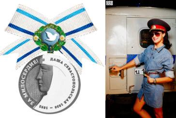 Несмотря на критику экспертов Геральдической комиссии при Губернаторе Севастополя, на конкурсе эскизов медалей имени Даши Севастопольской, учрежденной Развожаевым, победила его подчиненная из правительства города