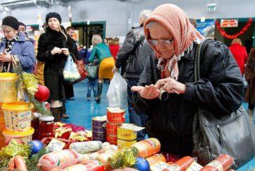 Правительство Севастополя считает 889 рублей