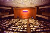 Правительство предлагает урезать расходы на депутатов и сенаторов парламента