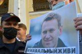«Не понимал, где брать слова»: Навальный рассказал об отчаянии в первые дни в «Шарите»