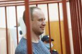 Адвокат сына экс-губернатора Левченко заявил о политическом аресте