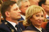 Бывшая жена Сергея Фургала проиграла иск на сотни миллионов рублей