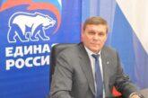 Два дела и два предписания: Краснов отреагировал на злоупотребления в Кондинском районе ХМАО