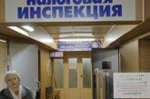 Казанский налоговик попался на крупной взятке