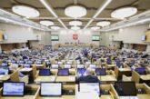 «Мажоритарная состоятельность»: сколько стоит попасть в Госдуму