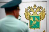 Меховщики обманули замглавы московской таможни и сдали ФСБ