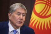 После повторного ареста экс-президента Киргизии Атамбаева еще раз обвинили в коррупции
