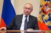 Путина попросили компенсировать россиянам вред от коррупции