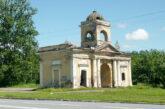 Варварская реставрация: бизнесмена заставили арендовать памятник и обвинили в его повреждении