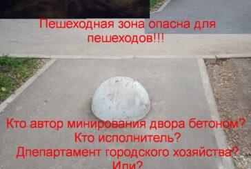 В Севастополе начато экспериментальное