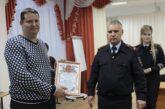 ФСБ провела обыски у начальника ОГИБДД в Ленобласти