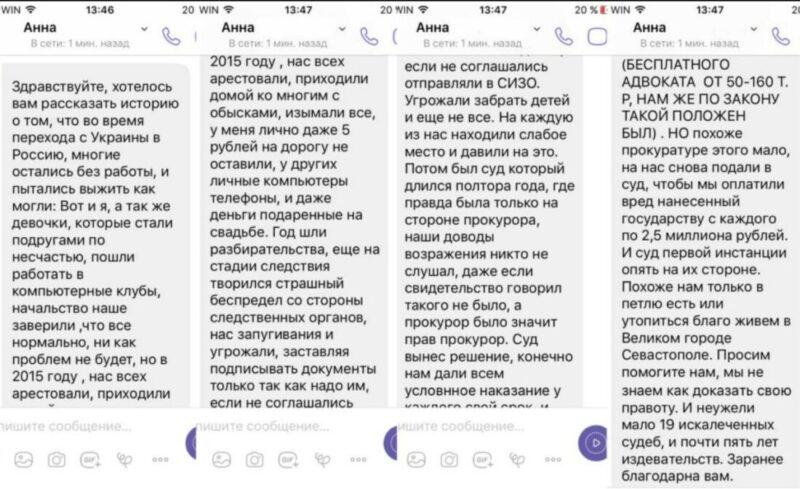 Последствия незаконного трудоустройства переходного периода в Севастополе могут обернутся мамам нашего города лишением квартир и определением детишек в детские дома