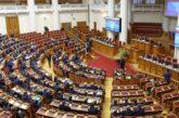 Почти 300 млн рублей потратит Мособлдума на машины для депутатов