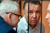 Полиция помогла защите полковника ФСБ, не успевшей ознакомиться с делом