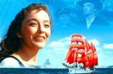 Алые паруса надежд или рифы символизма