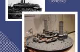 Корабль-НЛО: самый необычный проект Черноморского флота