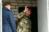 Чиновники Росгвардии купят для себя стол за 5 млн рублей