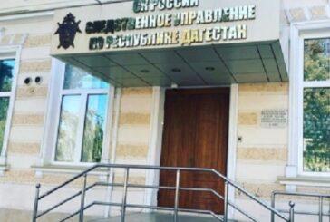 Дагестанский следователь обиделся на маленькую взятку и не вернул москвичу угнанный у него автомобиль