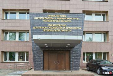 ФСБ вернулась в челябинский Минстрой из-за коррупции замминистра