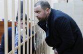 ФСО предъявила иск на миллиард к осужденному за хищения на стройке в резиденции Путина
