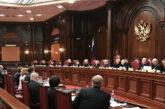 Сенаторы отказались от Конституционных судов в регионах
