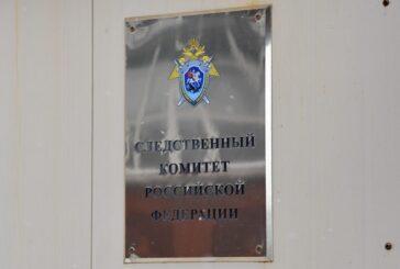 Вынесен приговор мошенницам, обманувшим Европейский суд и сотрудников МЧС России