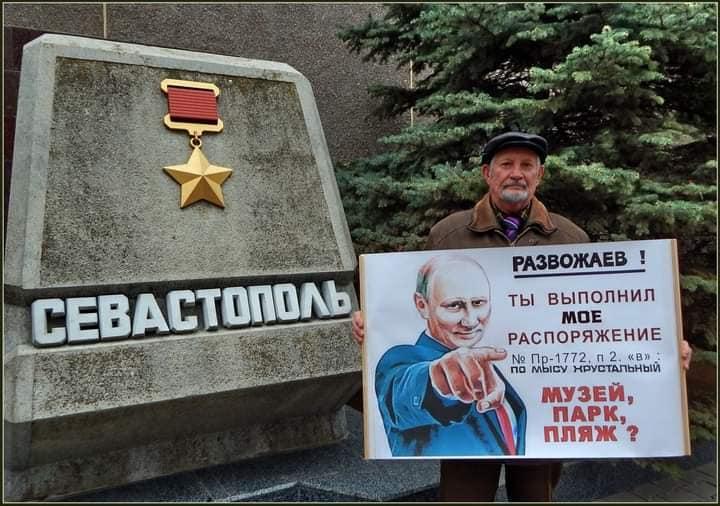 Услышаны ли требования севастопольцев, озвученные на одиночных пикетах 11 января у здания правительства Севастополя?