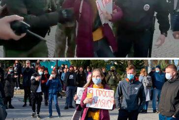 23 января на площади Нахимова в Севастополе полиция и дружинники