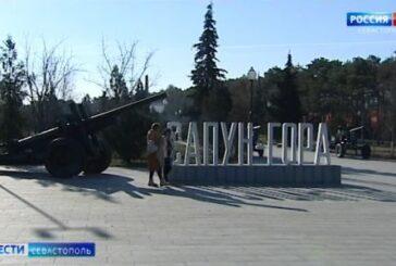 Для поддержания патриотизма в Севастополе будут ежедневно на камеру запускать технику времён ВОВ