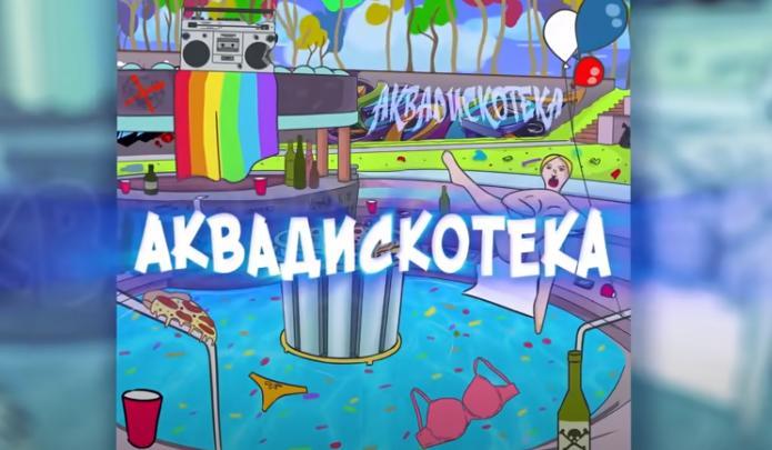 """Страна одна, а """"аквадискотеки"""" в селе Прасковеевка и в парке Победы Севастополя такие разные, несмотря на общего разработчика..."""