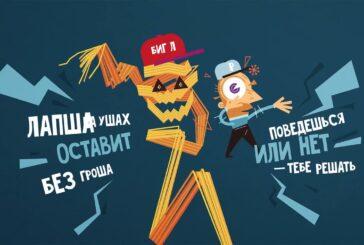 Центробанк предупреждает крымчан и севастопольцев:
