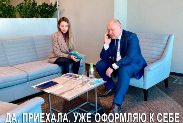 Зачем Развожаев взял себе в пресс-секретари экс-главу Управления общественных связей оскандалившейся госкомпании?