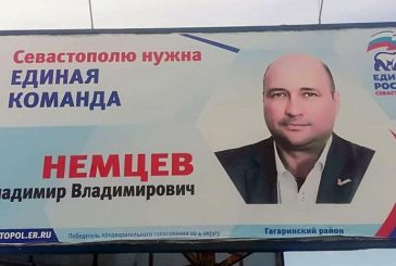 Печалька: Глава Заксобрания Севастополя заработал в два раза меньше спикера Госсовета Крыма