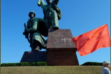 В Севастополе прошла акция