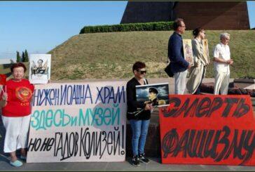 Не допустить застройку мыса Хрустального 75-метровыми домами, как незаконную, - цель обращения севастопольцев к новой власти
